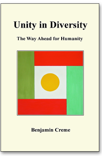Unity in Diversity: The Way Ahead for Humanity