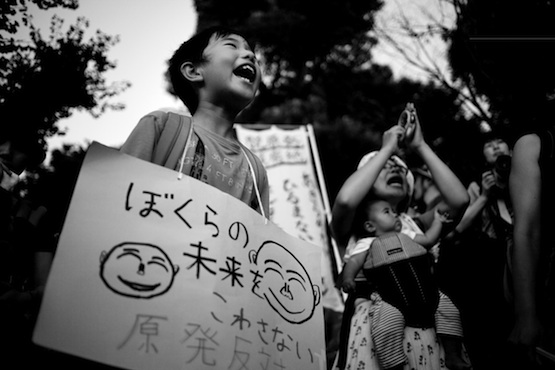 Tokyo protesters